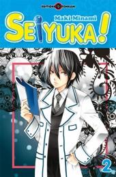 Seiyuka -2- Tome 02