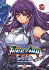 Freezing -22- Vol. 22