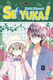 Seiyuka -9- Tome 09