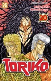 Toriko -20- Ichiryû et midora !!