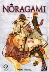 Noragami -2- Tome 2