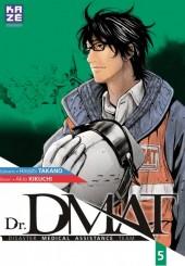 Dr. DMAT -5- Tome 5