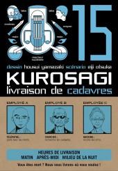 Kurosagi, livraison de cadavres -15- Volume 15