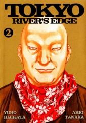 Tokyo River's Edge -2- Volume 2