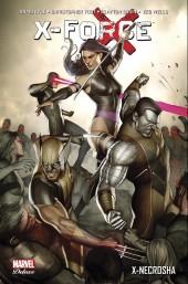 X-Force (Marvel Deluxe) -2- X-necrosha