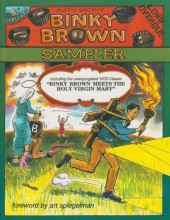 Couverture de Justin Green's Binky Brown Sampler (1995) -INT- Justin Green's Binky Brown Sampler