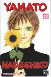 Yamato Nadeshiko -22- Tome 22