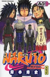 Naruto -65- Hashirama et Madara