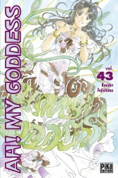 Ah! My Goddess -43- Tome 43