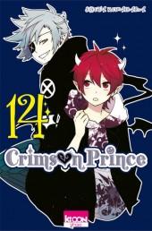 Crimson Prince -14- Tome 14