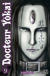 Docteur Yôkai -9- Tome 9
