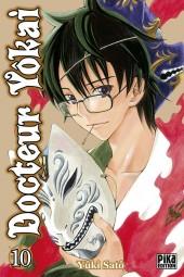 Docteur Yôkai -10- Tome 10