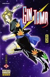 Gintama -25- Tome 25