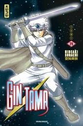 Gintama -29- Tome 29