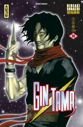 Gintama -30- Tome 30