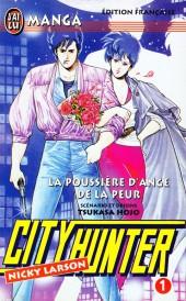 City Hunter - Nicky Larson -1- La Poussière d'ange de la peur