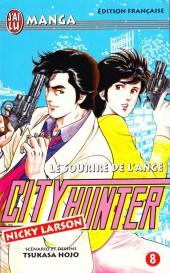 City Hunter - Nicky Larson -8- Le Sourire de l'ange