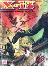 X-13 agent secret -58- L'homme de Lisbonne