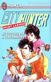 City Hunter - Nicky Larson -10- Ne touchez pas à l'infirmière !