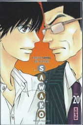 Sawako -20- Tome 20
