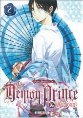 Demon Prince & Momochi (The) -2- Tome 2