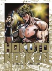 Hokuto no Ken - Deluxe -8- Tome 8