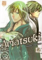 Amatsuki -12- Volume 12