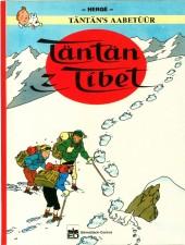 Tintin (en langues régionales) -20Bernois- Täntän z Tibet