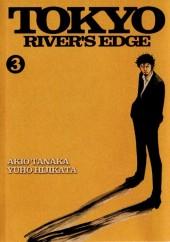 Tokyo River's Edge -3- Volume 3