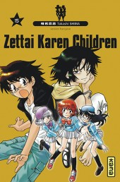Zettai Karen Children -15- Tome 15