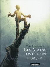 Les mains invisibles