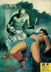 Vénus de Rome -12- Culte vaudou sur le Mont Esquilin