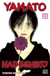 Yamato Nadeshiko -23- Tome 23