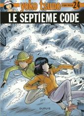 Yoko Tsuno -24a13- Le septième code