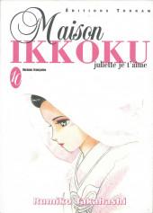 Maison Ikkoku (Juliette je t'aime) -10- Tome 10