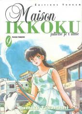 Maison Ikkoku (Juliette je t'aime) -9- Tome 9