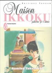 Maison Ikkoku (Juliette je t'aime) -8- Tome 8