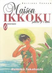 Maison Ikkoku (Juliette je t'aime) -6- Tome 6