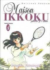 Maison Ikkoku (Juliette je t'aime) -4- Tome 4