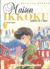 Maison Ikkoku (Juliette je t'aime) -3- Tome 3
