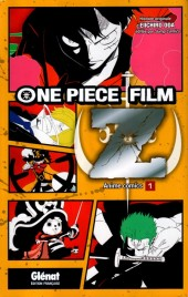 One Piece -HS15- One Piece Film 1