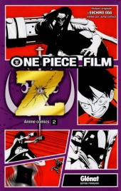 One Piece -HS16- One Piece Film 2