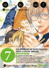 Hikaru No Go (Edition deluxe) -7- Volume 7