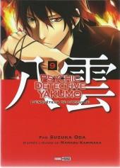 Psychic Detective Yakumo -9- Tome 9