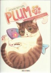 Plum, un amour de chat