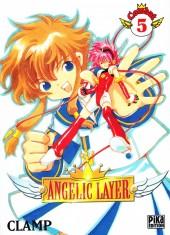 Angelic Layer -5- Combat 5