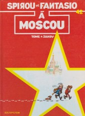 Spirou et Fantasio -42a04- Spirou et Fantasio à Moscou