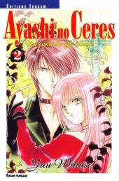 Ayashi no Ceres - Un conte de fée céleste -2- Tome 2