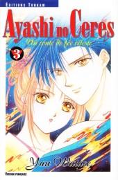 Ayashi no Ceres - Un conte de fée céleste -3- Tome 3