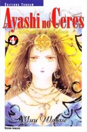 Ayashi no Ceres - Un conte de fée céleste -4- Tome 4